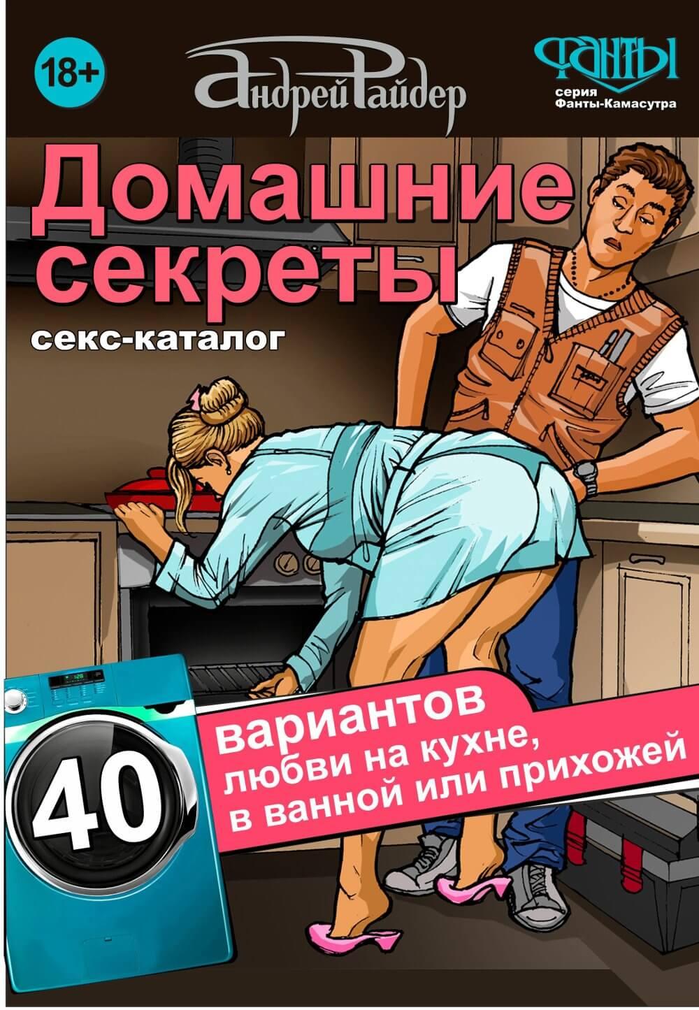 Секс игры для pc каталог
