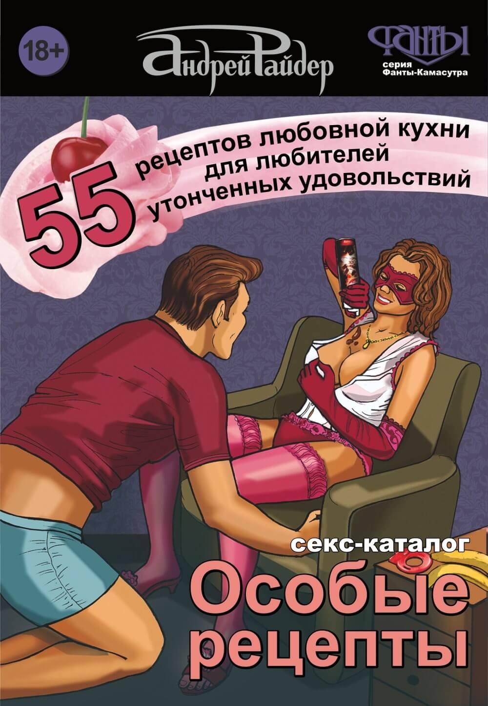 Смотреть порно фанты НОРМАЛЬНО
